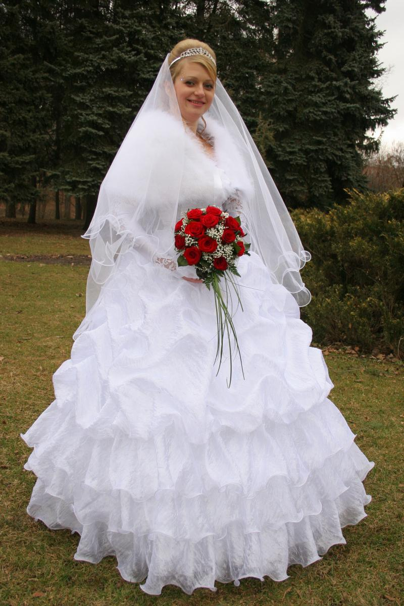 Свадебное Платье Харьков Купить