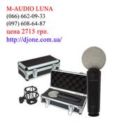 Студийный микрофон M-audio luna Харьков