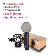 Студийный микрофон M-audio Luna II Харьков