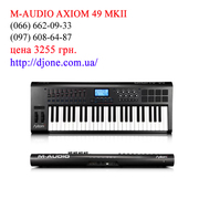 Миди клавиатура M-audio axiom 49 MKII  в Харькове/