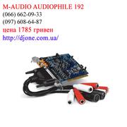 Звуковая карта m-audio audiophile 192 в Харькове/