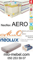 Ортопедические матрасы Neoflex Aero Неофлекс Аэро 3D Aerosystem на mio