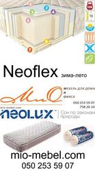 Ортопедический матрас Neoflex Зима-Лето Неофлекс Зима-Лето
