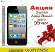 Летнее предложение! Iphone 5 2 sim