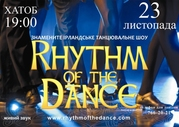 Продажа билетов на ИРЛАНДСКОЕ ТАНЦЕВАЛЬНОЕ ШОУ Rhythm of the Dance