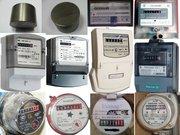 Замедление счетчиков(газ,  вода,  электр)