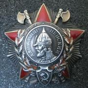 куплю очень дорого награды куплю медали ордена кресты звезды дорого