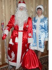 костюмы Деда Мороза и Снегурочки
