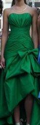 Продам выпускное/вечернее платье