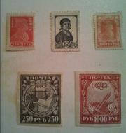 Продам Почтовые Марки СССР