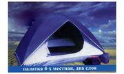 Туристические 4-х местные палатки польской фирмы Coleman
