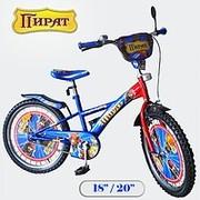 Двухколесный велосипед «Пират» 20