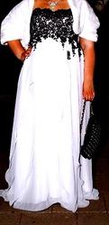 Вечернее Платье. Копия именитого дизайнера Rafael Cennamo
