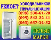 Ремонт стиральных машин Харьков. РЕМОНТ стиральной машины в Харькове