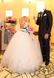 Свадебное Платье Б У Купить В Москве