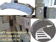 Продам колодку тип Ф (тип Ф),  колодка фосфористая,  моторвагонная