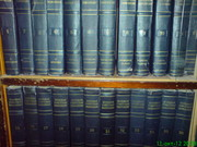 Большую Советскую Энциклопедию. 2-е издание
