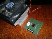 Процессор AMD Sempron 2200+ Socket 462 (A) с куллером