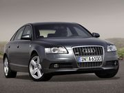 Запчасти Audi A6 Харьков Украина