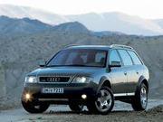 Амортизаторы Audi Allroad
