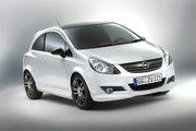 Амортизаторы Opel Corsa