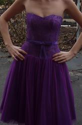 Продам короткое выпускное платье с пышной юбкой