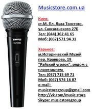 продам микрофон Shure SV 100.