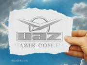 Запчасти уаз uazik.com.ua