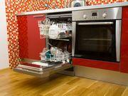 Установка и Подключение  Посудомоечной машины в Харькове
