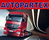 Автозапчасти для европейской грузовой техники