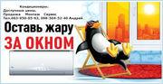 Установка и продажа кондиционеров в Харькове