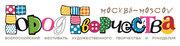 Приглашение на фестиваль «Город творчества 2013»