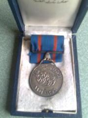 Медаль за военную службу Египет 2 степень