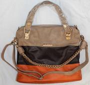 Продам стильную сумку