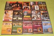 Распродаю DVD-диски с классными фильмами (в оригинальной упаковке)