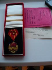 Продам медаль Советско-китайская дружба 1957г.