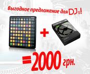Продам Launchpad + Tracktor Audio 2 = 2000грн!!!