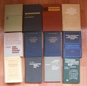 Продам техническую литературу (строительство,  радиоаппаратура,  программирование)