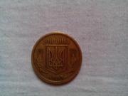 1 гривна 1995год