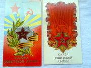 Продам Советские открытки чистые,  с вкладышами,  Воениздат, Москва.
