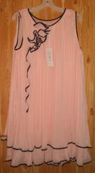 Продам красивое новое женское вечернее платье (сарафан)
