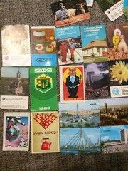 Календари 1986 года