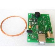 Встраиваемый RFID считыватель (ридер) RR08U-K