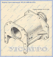 Корпус проставочный 151.21.256-4А колесного трактора Т-150К ХТЗ