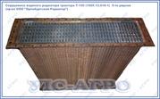 Сердцевина радиатора 150У.13.010-1 (5-ти рядная) Т-150 (пр-во ООО Оре