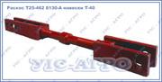 Раскос Т25-462 8130-А навески Т-40