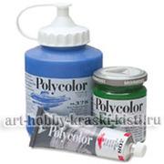 Акриловые краски Polycolor Maimeri для творчества оптом