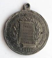 медаль в память 50-тилетия освобождения крестьян 19 февраля 1861 года