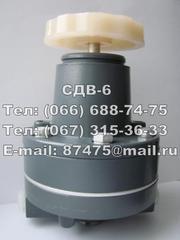 Продам стабилизатор давления воздуха сдв6,  сдв-6