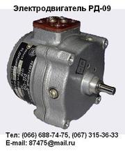 Продам электродвигатель рд09,  двигатель асинхронный рд-09